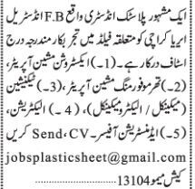 extrusion-machine-operator-thermoforming-machine-technician-mechanical-electrical-electrician-admin-officer-jobs-in-karachi-big-0