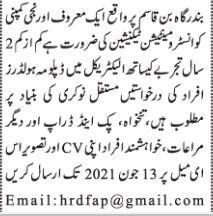 instrumentation-technician-dae-port-bin-qasim-jobs-at-port-qasim-jobs-in-karachi-big-0