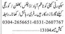 security-guards-security-company-jobs-in-karachi-jobs-in-pakistan-big-0