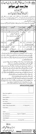 drivers-naib-qasid-sanitary-worker-office-district-education-officer-hyderabad-jobs-in-government-jobs-in-hyderabad-jobs-in-sindh-big-0