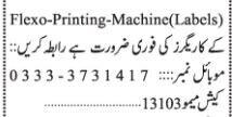 flexo-printing-machine-labels-workers-jobs-in-karachi-big-0