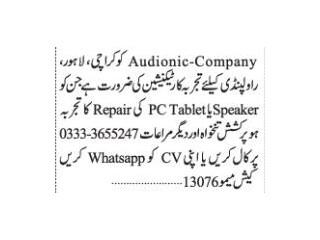 CAR TECHNICIANS- Audionic Company - | Jobs in Karachi| | Jobs in Pakistan|