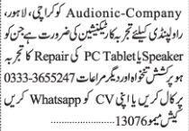 car-technicians-audionic-company-jobs-in-karachi-jobs-in-pakistan-big-0