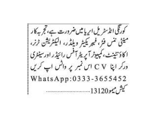 ELECTRICIAN TURNER//MAINTENANCE//FITTER//FABRICATOR WELDER//COMPUTER OPERATOR//RIDER//ACCOUNTS-  Jobs in Karachi 