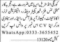 electrician-turnermaintenancefitterfabricator-weldercomputer-operatorrideraccounts-jobs-in-karachi-big-0