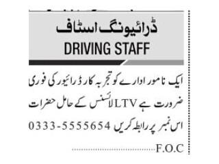 DRIVER LTV -   Jobs in Karachi 