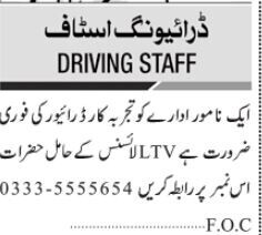 driver-ltv-jobs-in-karachi-big-0