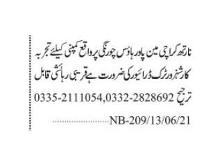 DRIVER ( Shezoz Truck ) - Company -   Jobs in Karachi 