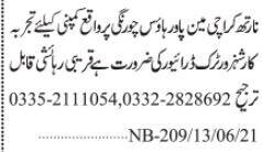 driver-shezoz-truck-company-jobs-in-karachi-big-0