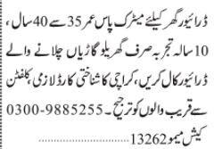 driver-required-jobs-in-karachi-driver-jobs-big-0