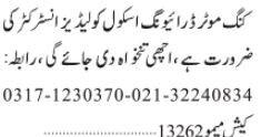 driver-ladies-instructor-king-motor-driving-jobs-in-karachi-drive-jobs-big-0