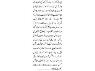 DRIVER - ( Automatic Car ) Private Company -   Jobs in Karachi 