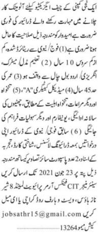 driver-automatic-car-private-company-jobs-in-karachi-big-0