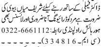 driver-massi-mya-byoy-dr-family-rawalpindi-jobs-in-rawalpindi-jobs-in-pakistan-driver-jobs-big-0