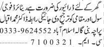 driver-required-jobs-in-rawalpindi-jobs-in-islamabad-driver-jobs-big-0