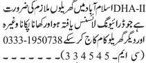 driver-dha-ii-islamabad-jobs-in-islamabad-jobs-in-pakistan-big-0