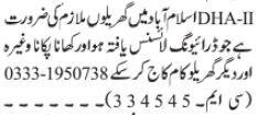 driver-dha-ii-islamabad-jobs-in-islamabad-big-0