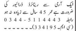 driver-retired-army-islamabad-job-in-islamabad-driver-jobs-big-0