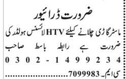 driver-jobs-in-lahore-jobs-in-rawalpindi-jobs-in-pakistan-driver-job-big-0