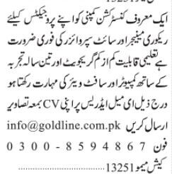 site-supervisor-recovery-manager-construction-company-jobs-in-karachi-jobs-in-pakistan-big-0
