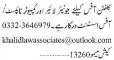 computer-typist-junior-lawyer-jobs-in-karachi-jobs-in-pakistan-computer-job-in-karachi-lawyer-job-in-karachi-big-0
