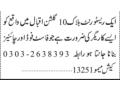 restaurant-worker-fast-food-chinese-gulshan-e-iqbal-block-10-jobs-in-karachi-restaurant-job-small-0