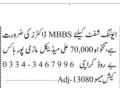 doctor-required-malembbs-ali-medical-mauripur-hawks-bay-road-karachi-jobs-in-karachi-jobs-in-pakistan-small-0