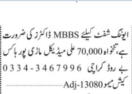 doctor-required-malembbs-ali-medical-mauripur-hawks-bay-road-karachi-jobs-in-karachi-jobs-in-pakistan-big-0