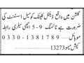 dental-clinic-vacancy-male-assistant-gulshan-karachi-jobs-in-karachi-jobs-in-pakistan-small-0