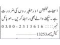traning-program-specialist-technician-helper-required-jobs-in-karachi-jobs-in-pakistan-small-0