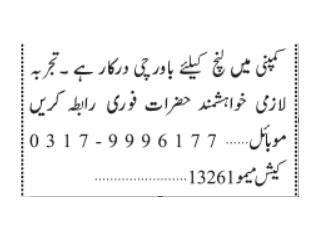 CHEF REQUIRED - ( LUNCH MAKER ) - RESTAURANT JOBS -|Jobs in Karachi | Jobs in Pakistan