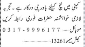 chef-required-lunch-maker-restaurant-jobs-jobs-in-karachi-jobs-in-pakistan-big-0