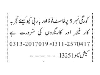 RESTAURANT WORKERS // FAST FOOD // BBQ // WORKERS & MANAGER ( KORANGI NO 5 ) -| Jobs in Karachi | Jobs in Pakistan