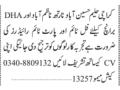 riders-hussainabad-northnazimabad-dha-branch-karachi-haleem-jobs-in-karachi-jobs-in-pakistan-small-0
