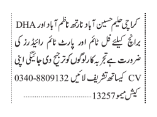 RIDERS// HUSSAINABAD// NORTHNAZIMABAD & DHA BRANCH - ( KARACHI HALEEM ) -  Jobs in Karachi   Jobs in Pakistan