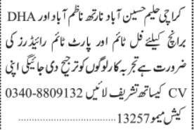 riders-hussainabad-northnazimabad-dha-branch-karachi-haleem-jobs-in-karachi-jobs-in-pakistan-big-0