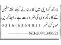 workshop-workers-required-lathe-machine-expert-workshop-jobs-in-karachi-jobs-in-pakistan-small-0