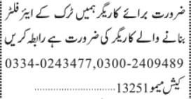 worker-needed-air-filter-manufacturer-worker-jobs-in-karachi-jobs-in-pakistan-big-0