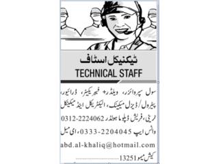 TECHNICAL STAFF //SOLE SUPERVISOR//WELDER//FEBRICATOR//DRIVER//PETROL/DEISAL MAKING//ELECTRICAL AND MECHANICAL TRAINEE -   Jobs in Karachi