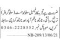 sonologist-required-sonographer-female-sonologist-needed-jobs-in-karachi-jobs-in-pakistan-small-0