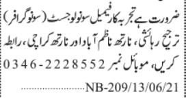 sonologist-required-sonographer-female-sonologist-needed-jobs-in-karachi-jobs-in-pakistan-big-0