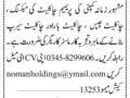experienced-master-worker-required-mixing-of-premium-chocolatechocolate-chipschocolate-barchocolate-bar-syrup-jobs-in-karachi-small-0
