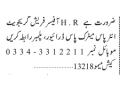 driver-hr-officer-fresh-graduateplumber-driver-jobs-in-karachi-jobs-in-karachi-jobs-in-pakistan-small-0