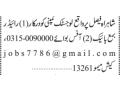 rider-office-worker-shahrah-e-faisal-logistic-company-jobs-in-karachi-rider-jobs-in-karachi-small-0