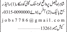 rider-office-worker-shahrah-e-faisal-logistic-company-jobs-in-karachi-rider-jobs-in-karachi-big-0