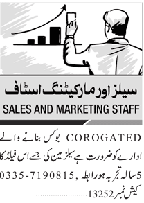 salesman-required-corogated-box-salesman-job-jobs-in-karachi-jobs-in-pakistan-big-0
