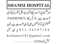 medical-officer-required-shamsi-hospital-medical-officer-jobs-jobs-in-karachi-jobs-in-pakistan-small-0