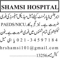medical-officer-required-shamsi-hospital-medical-officer-jobs-jobs-in-karachi-jobs-in-pakistan-big-0
