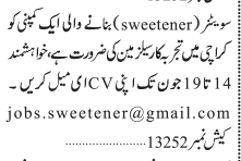 salesman-required-sales-job-in-karachi-jobs-in-karachi-jobs-in-pakistan-big-0