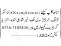 receptionist-required-health-club-office-staff-jobs-jobs-in-karachi-jobs-in-pakistan-small-0